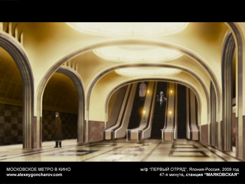 metro_v_kino_-_alexeygoncharov.com_91a