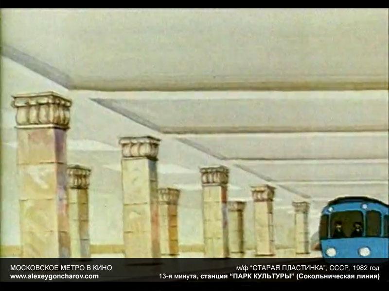 metro_v_kino_-_alexeygoncharov.com_05a