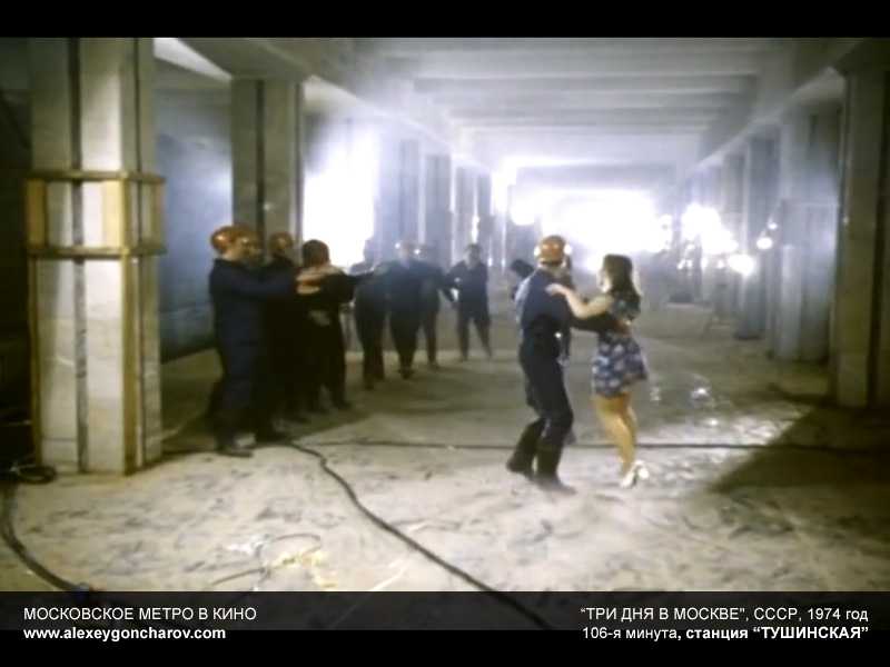 metro_v_kino_-_alexeygoncharov.com_48d