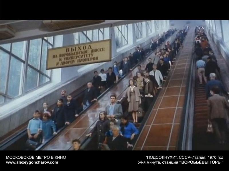 metro_v_kino_-_alexeygoncharov.com_03a