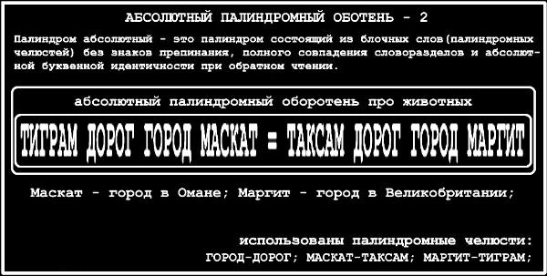 ТИГРАМ МАРГИТ проза