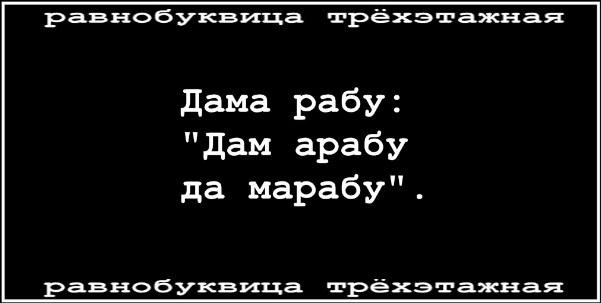 дама рабу1