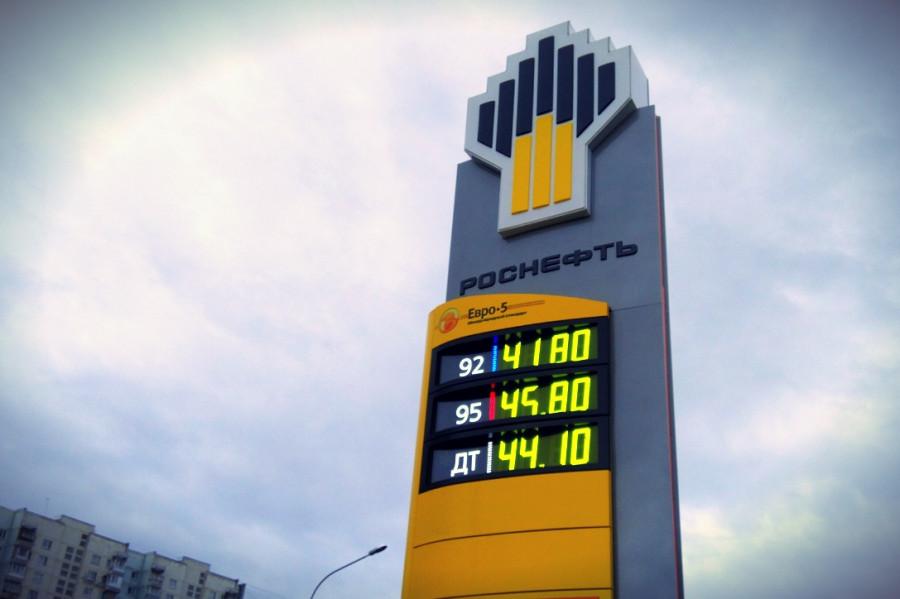 Почему так резко растут цены на бензин?