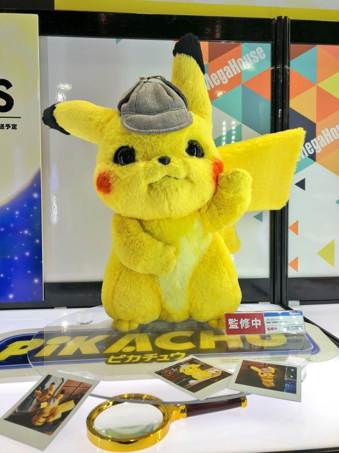 Megahouse Detective Pikachu Is A Lie Pkmncollectors Livejournal