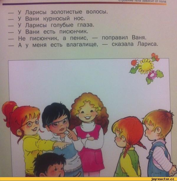иллюстрации-детская-литература-536481