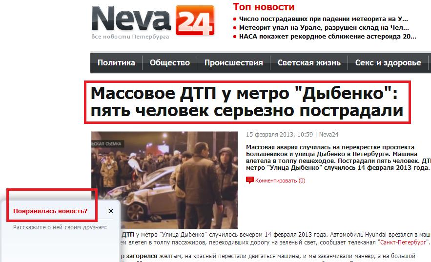 likenews