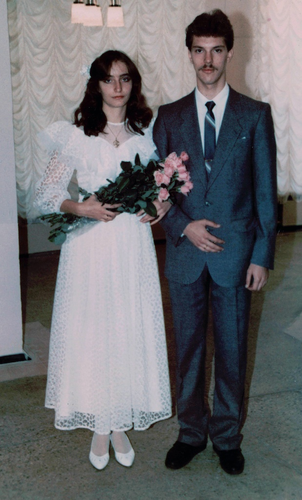 Женитьба №1