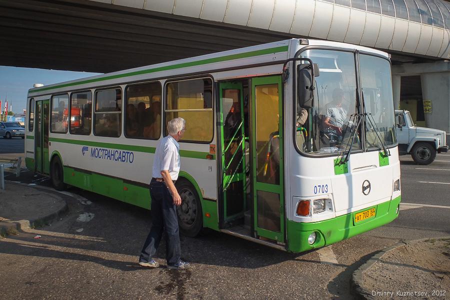 Персональный автобус для призывника Кузнецова :)