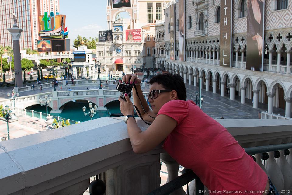 Саша в 'Венеции'