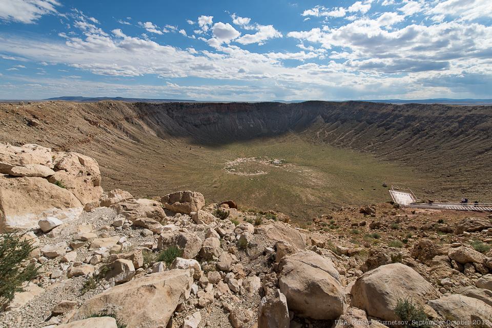 Снова кратер