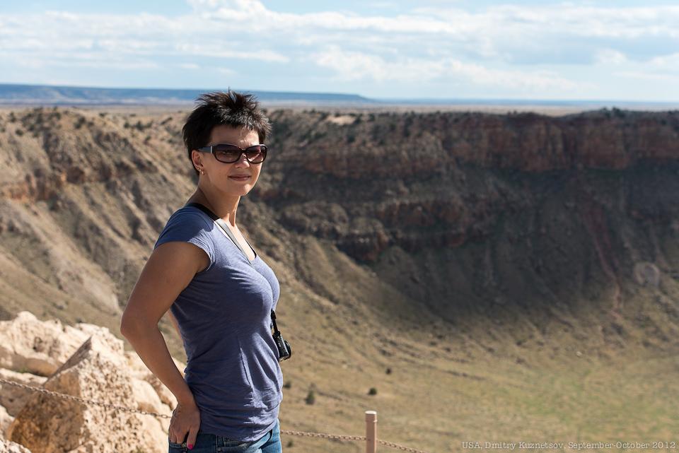 Саша и кратер