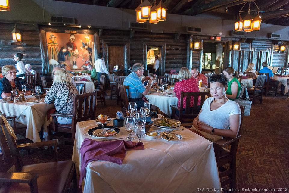 Ресторан отеля El Tovar