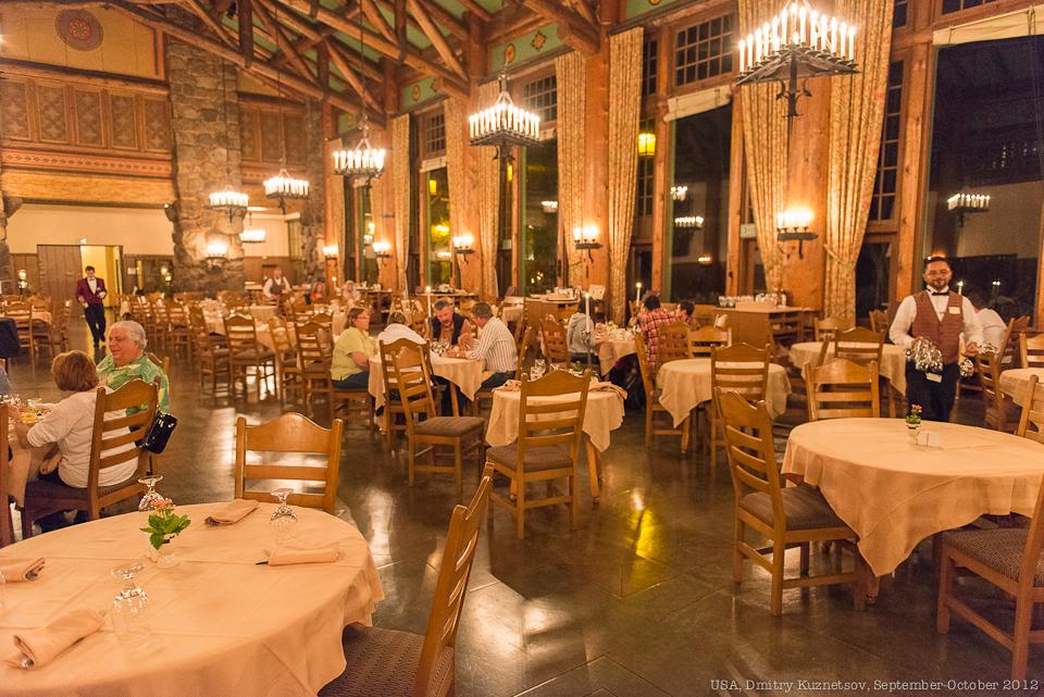 Ужин в Ahwahnee Dining Room