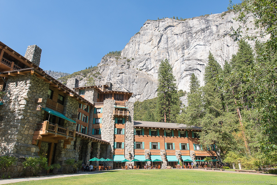 The Ahwahnee® Hotel