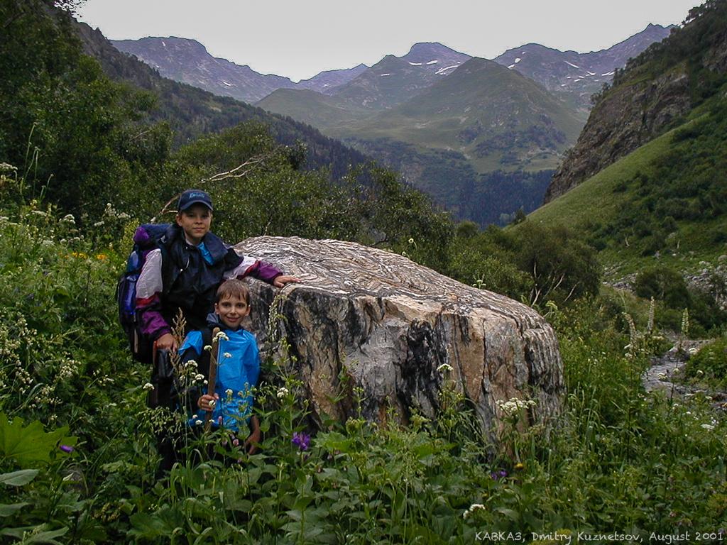 С детьми в горах Западного Кавказа
