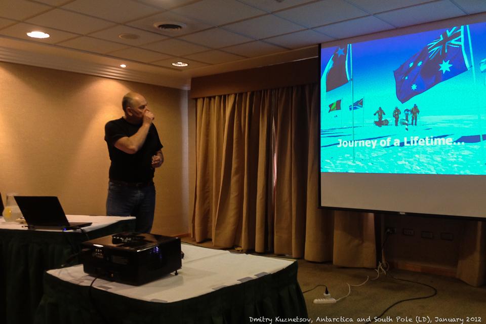 Презентация про Антарктиду