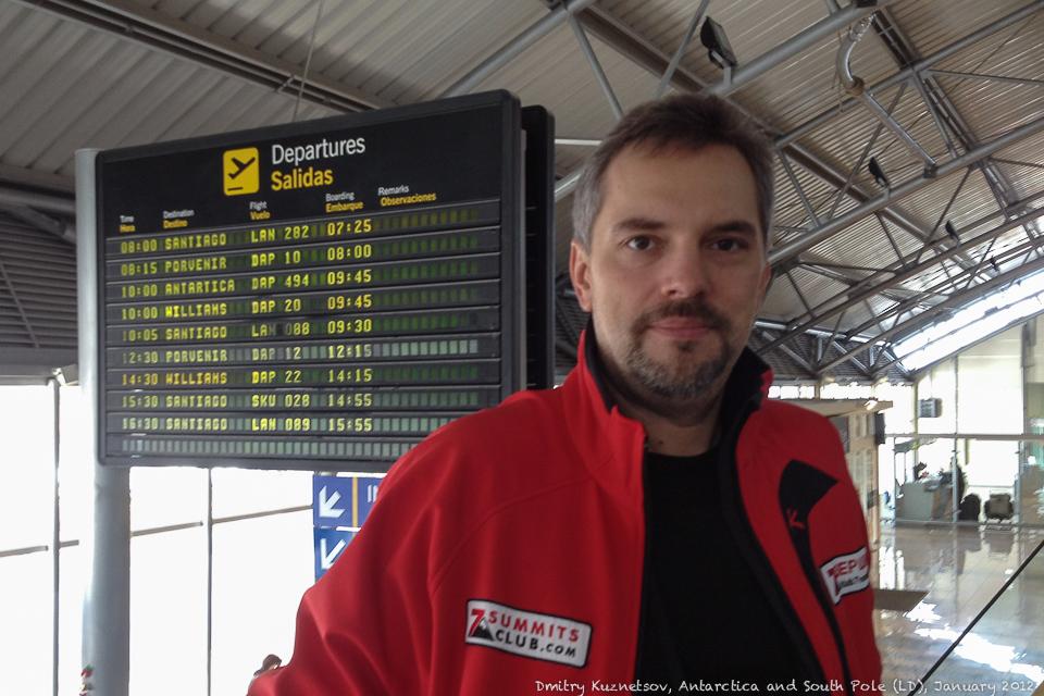 Табло в аэропорту Пунта-Аренас