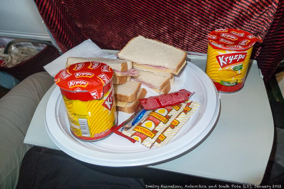 Завтрак в самолете