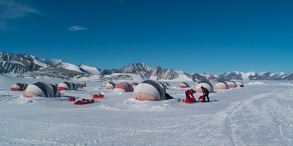 Гостевые палатки
