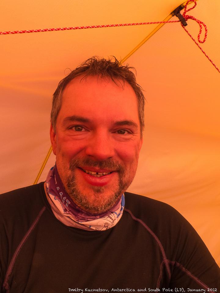 Утро в палатке Лагеря 1, в 107 км от Полюса
