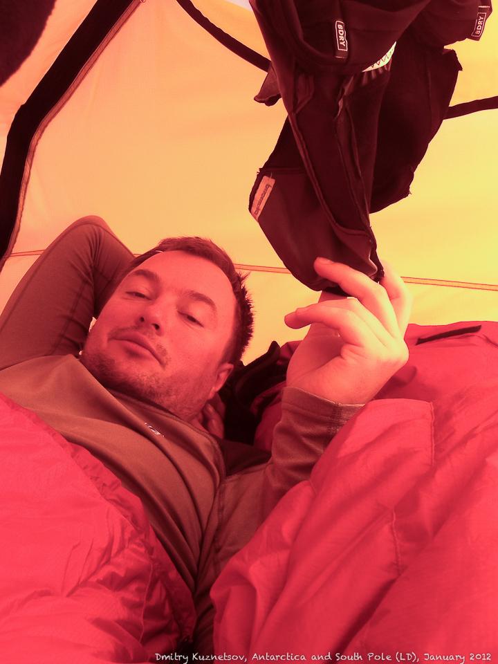 Володя в Лагере 3 3 часа ночи, бессонница