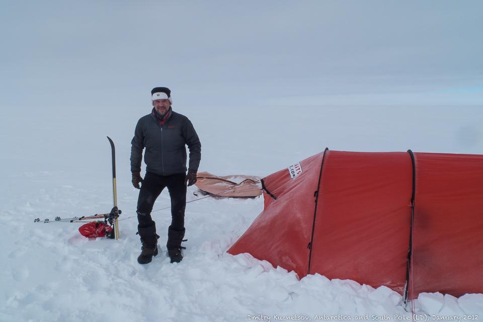 Вечер в Лагере 4 в 55 км от Полюса