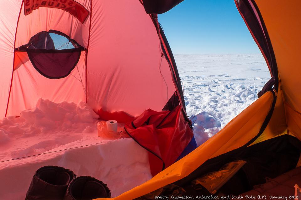Вечер 12 Января, до полюса 41 км