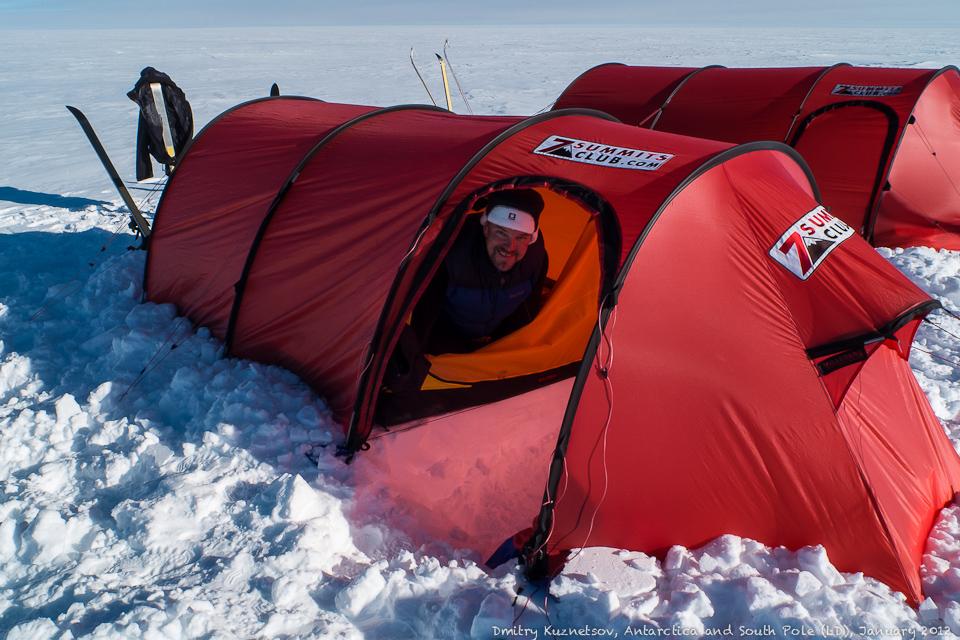 Наши палатки в Лагере 5