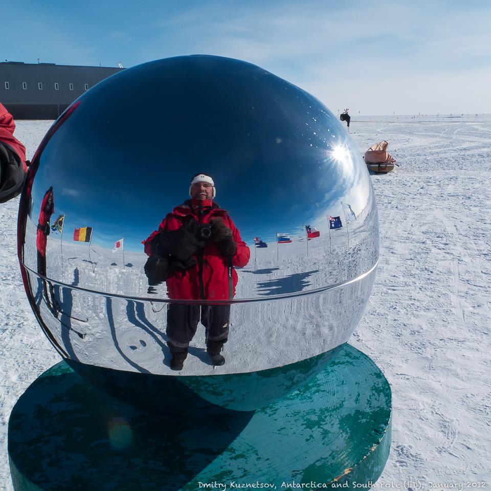 Отражаясь в Южном полюсе