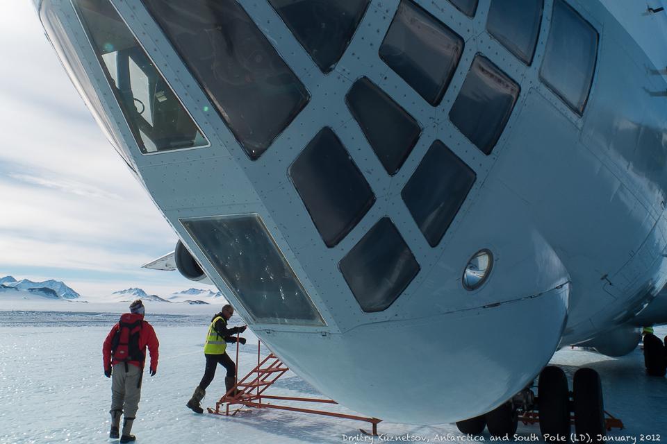 Крайние шаги по льду