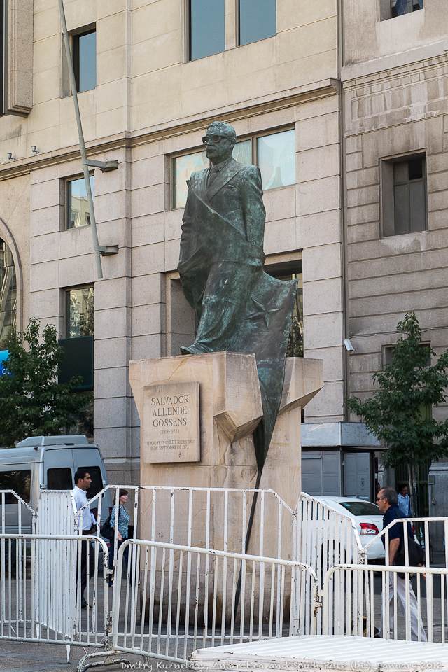 Памятник Сальвадору Альенде