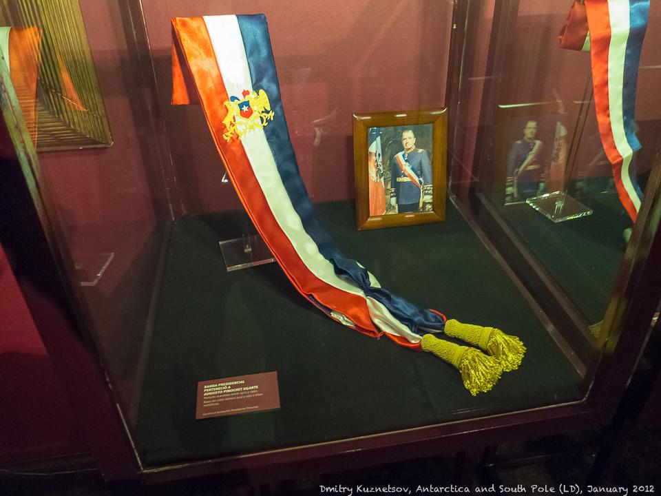 Президентская лента Августо Пиночета