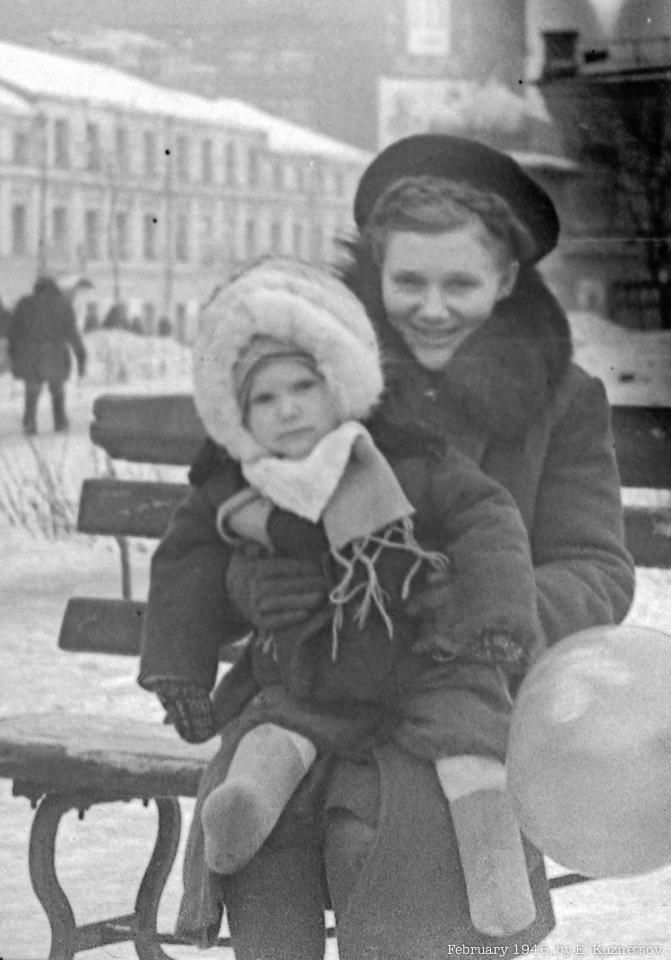 Февраль 1946