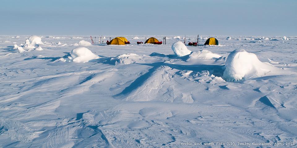 В районе Северного полюса
