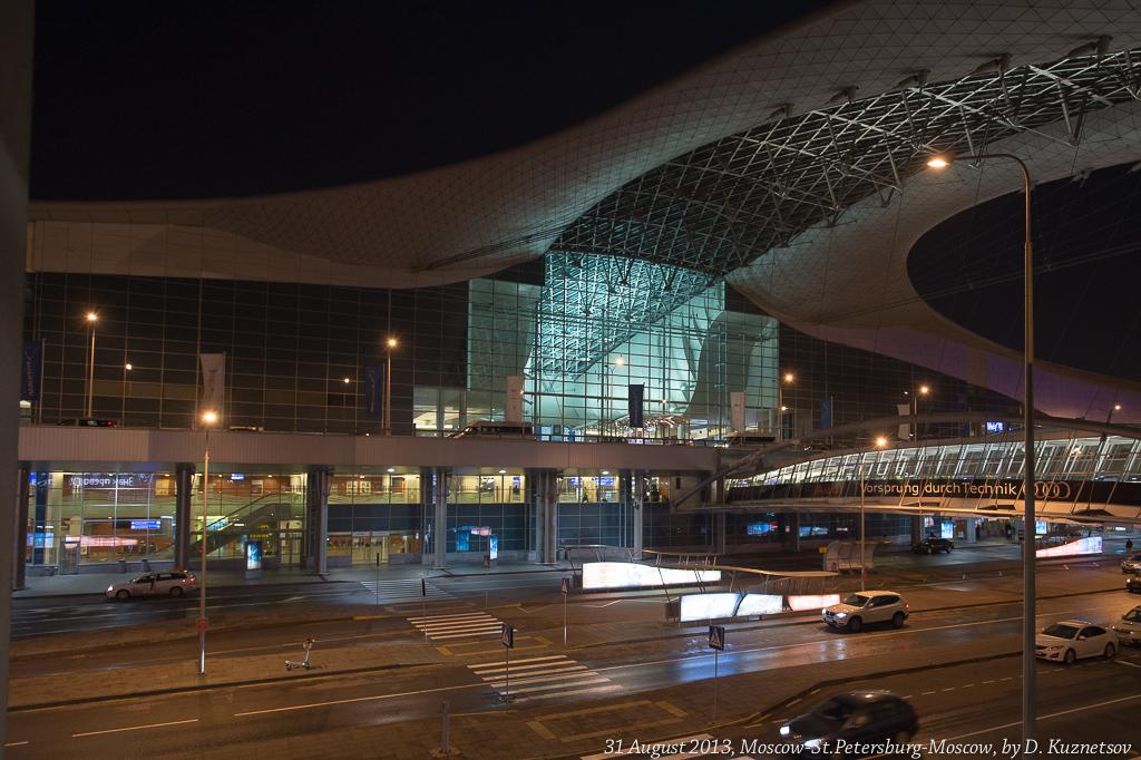 2. Шереметьево, Терминал D, вид с третьего уровня парковки