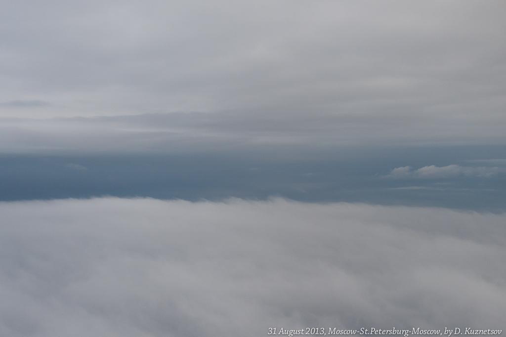 14. А потом мы влетели в многослойные облака...