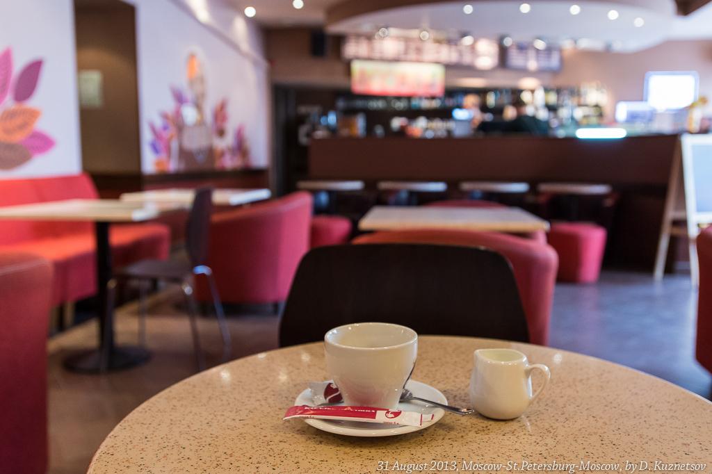 28. Чашка кофе