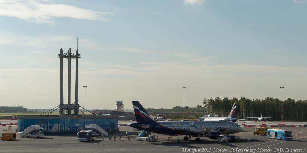 36. Наш самолет на Москву