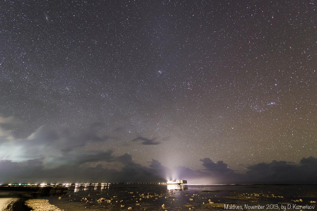 Звездное небо на экваторе