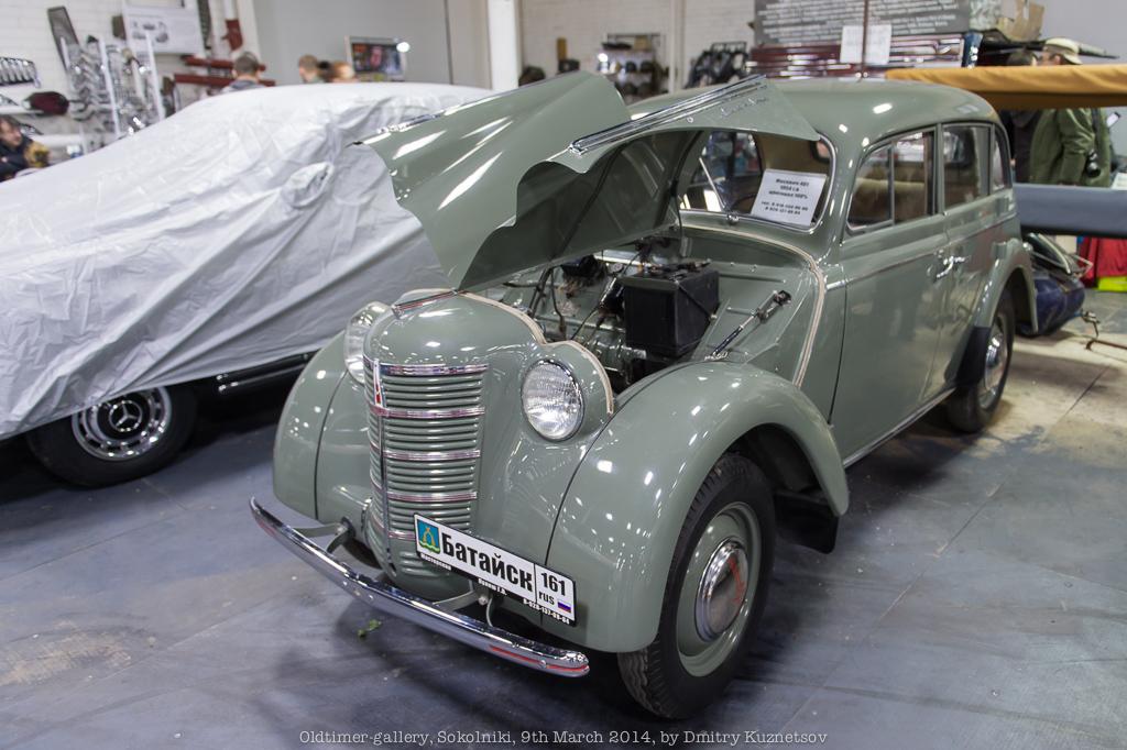 Москвич-401, 1954 года выпуска