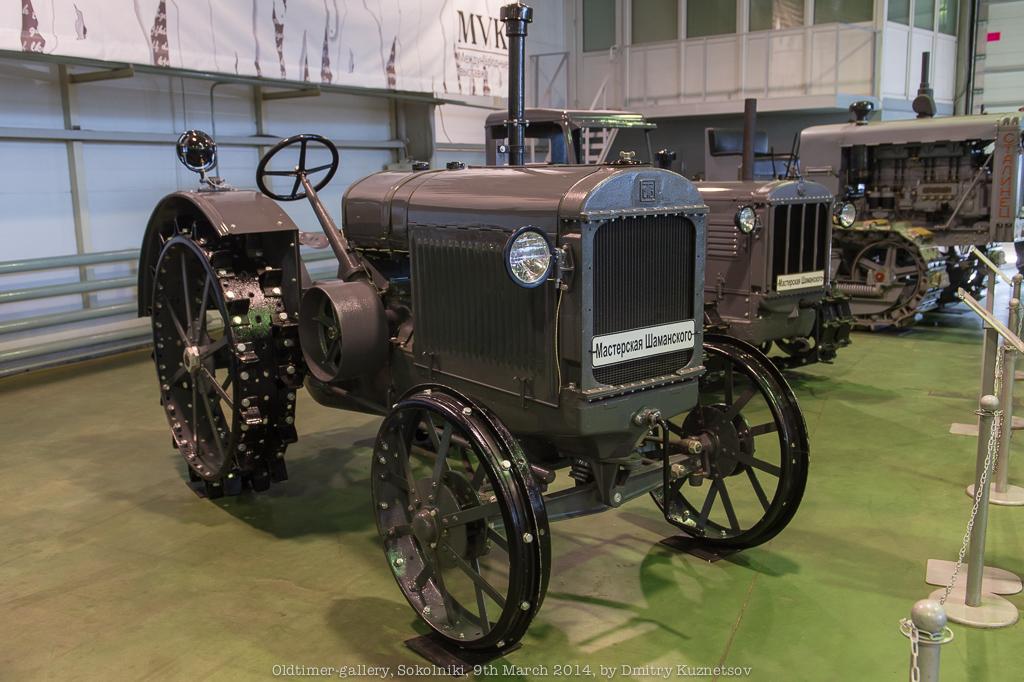 Простой советский трактор