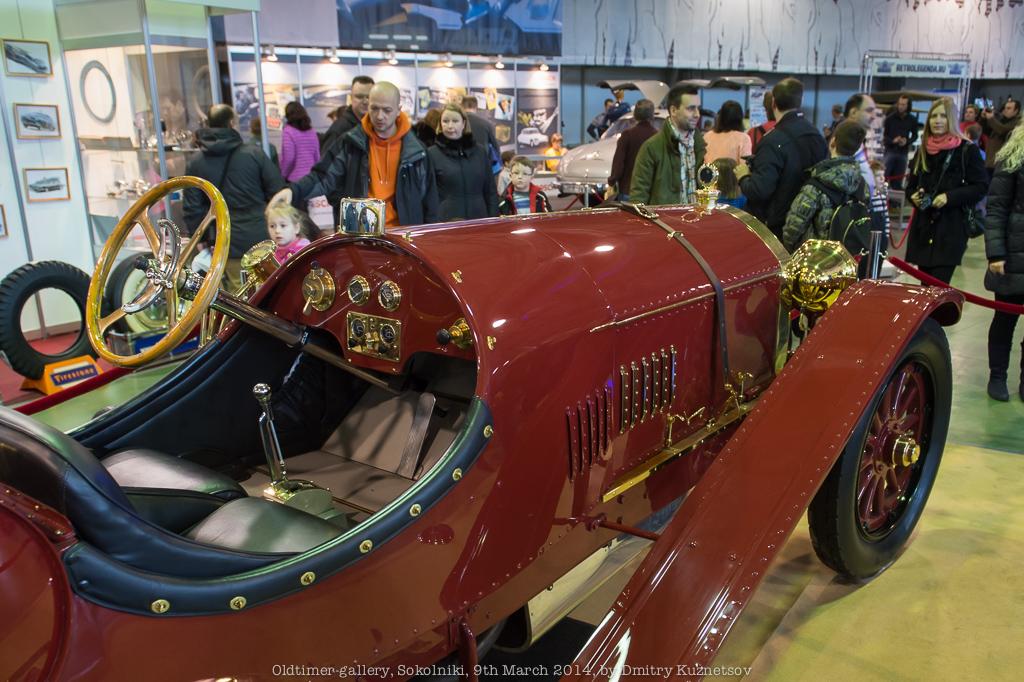 Прадедушка современных автомобилей - Locomobile Model 48 Speedster 1914
