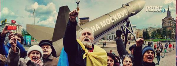 Украинский экс-министр мечтает о войне с Россией