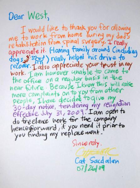 письмо на увольнение образец
