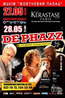 """27 мая на сцене Октябрьского дворца немецкий лаунж-проект De Phazz представит свой новый альбом  """"LaLa 2.0 """" ."""