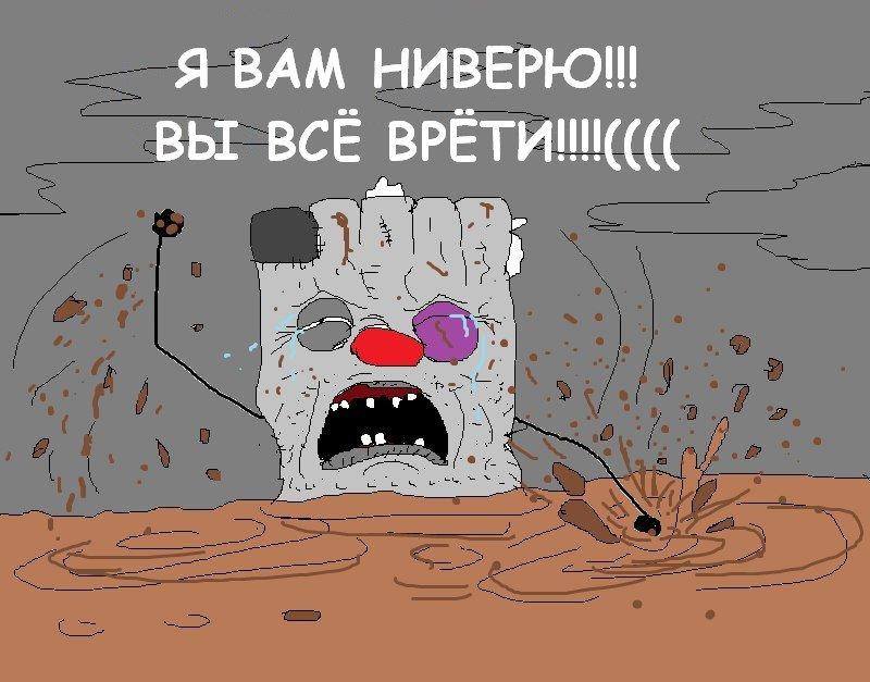 Кремль запугивает родителей погибших в Украине российских солдат, - американская пресса - Цензор.НЕТ 8103