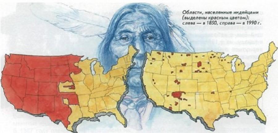 Уничтожение коренного населения Северной Америки