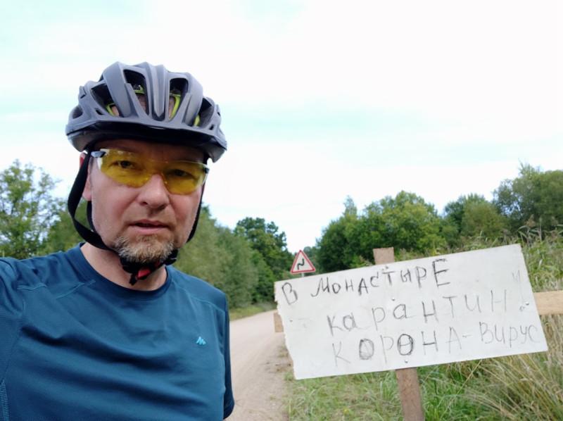 Велопоход вдоль Чудского озера 24.08.2020 - 29.08.2020