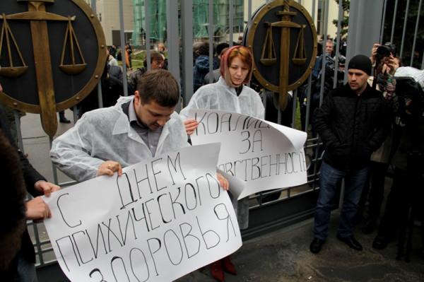 Пусси Райот против своих адвокатов. Самуцевич на свободе IMG_2261