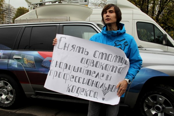 Пусси Райот против своих адвокатов. Самуцевич на свободе IMG_2299